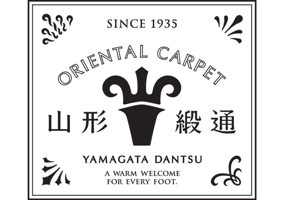 オリエンタルカーペット